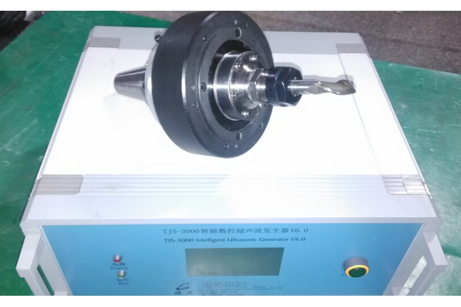 ultrasonic machining thesis The recent development of modern hi-tech industries has given rise to the creation of a whole range of new materials these include high strength, stainless and heat resistant steels and alloys, titanium, ceramics,composites, and other nonmetallic materials.